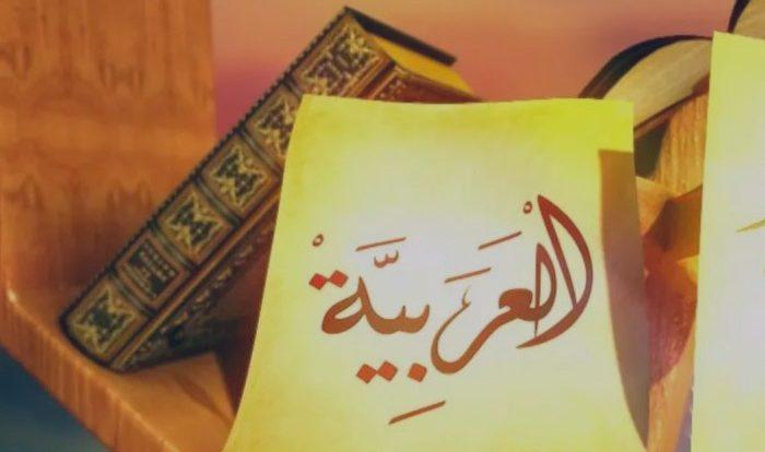 arabic-workshop-lessen-werkvloer-bedrijf-newinsightsconsulting